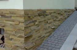 Ремонт цоколя г.Краснодар. Восстановление фундамента